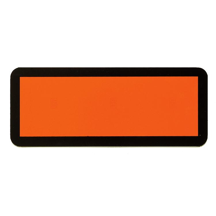 1000000 - Warntafel starr / 300 x 120 mm (Einzelansicht)