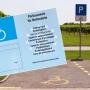 Parkausweis Behinderte 90x90 - Parkerleichterungen