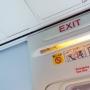 Flugzeug Notausgang-Schilder